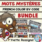 MOTS MYSTÈRES (BUNDLE) French color by code sight words for the whole year!