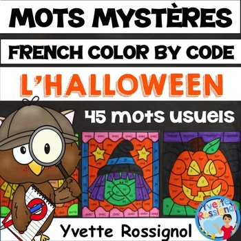 MOTS MYSTÈRES (L'Halloween) French sight words, Mots usuels, French Halloween