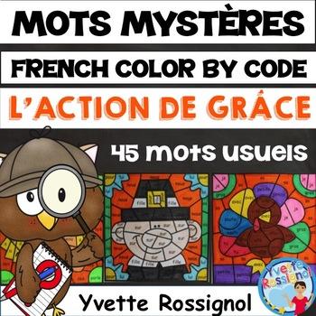 MOTS MYSTÈRES (L'action de Grâce) French Thanksgiving, Mots usuels