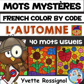 MOTS MYSTÈRES (L'automne) French Fall,  French Sight Words, mots usuels