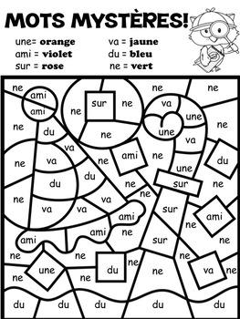 MOTS MYSTÈRES (La nouvelle année) French New Year, Mots usuels, sight words