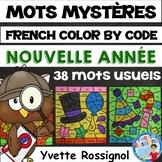 Coloriage de MOTS FRÉQUENTS pour LA NOUVELLE  ANNÉE | French NEW YEAR'S