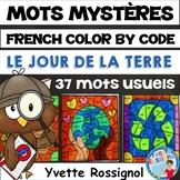 MOTS MYSTÈRES (Le jour de la terre) French color by code sight words