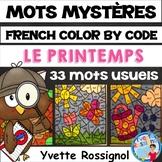 Coloriage de MOTS USUELS pour LE PRINTEMPS   French Spring Color by Code