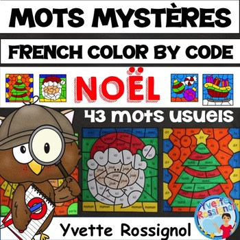 MOTS MYSTÈRES (Noël) French Christmas, Mots usuels, sight words