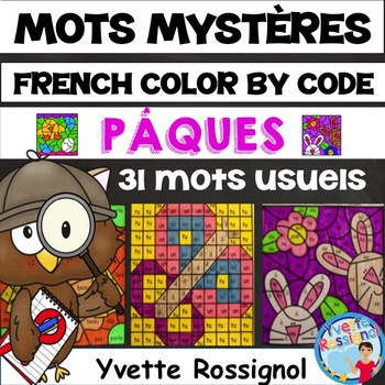 MOTS MYSTÈRES (Pâques) French color by code sight words