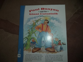 MOUNTAIN HOME PAUL BUNYAN TRYING OUT    (SET OF 15)