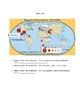 MS ESS3-3 Oil Spills