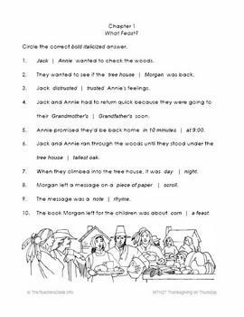 MTH27 Thanksgiving on Thursday Worksheets