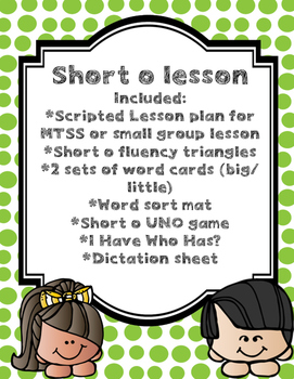 Intervention: Short O Lesson-MTSS/RTI