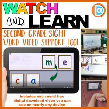 MTSS Sight Word Tool | Video Resource | 2nd Grade | Came