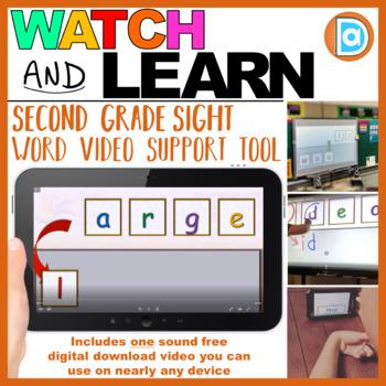 RTI | Second Grade Sight Word Fluency Tool | Large