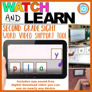 MTSS Sight Word Tool | Video Resource | 2nd Grade | Play