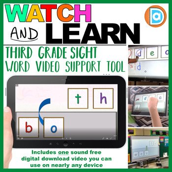 RTI | Third Grade Sight Word Fluency Tool | Both