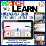 First Grade Sight Word Fluency Tool | RTI | Day