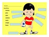MUCHAS CURITAS- Spanish Worksheets