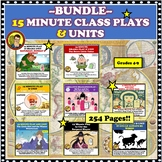BUNDLE: MULTICULTURAL FOLK TALES ADAPTED INTO CLASS PLAY SCRIPTS