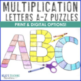 MULTIPLICATION A-Z Puzzles - Great for Bulletin Board Letters!