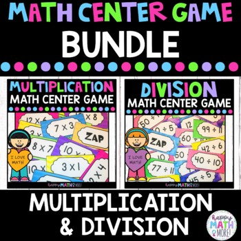 MULTIPLICATION AND DIVISION ZAP MATH CENTER GAME PAIR PACK BUNDLE!!