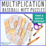 MULTIPLICATION Baseball Math Game - Perfect for a Sports T