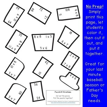 MULTIPLICATION Baseball Math: FUN for a Sports Decor Theme: Summer Coloring Page