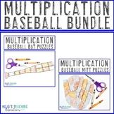 MULTIPLICATION Baseball Math Games, Activities, or Centers