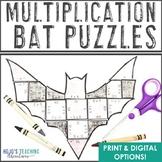 MULTIPLICATION Bat Puzzles | Halloween Math Center Games |