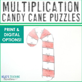 MULTIPLICATION Candy Cane Puzzles   FUN Candy Cane Colorin
