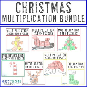MULTIPLICATION Christmas Math Centers - Seven different resources in one deal!