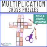 MULTIPLICATION Cross Puzzles: Great for a Religious or Christian Bulletin Board!