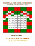 MULTIPLICATION & DIVISION CHRISTMAS PRESENT THEMED COLOR B