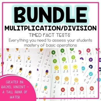 MULTIPLICATION & DIVISION Math Fast Facts Bundle {Fluency Quizzes}