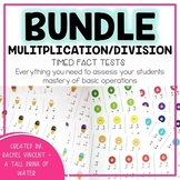 MULTIPLICATION & DIVISION Math Facts Bundle -Timed Fluency