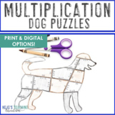MULTIPLICATION Dog Puzzle Math Centers Activity | FUN Dog