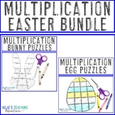 MULTIPLICATION Easter Math Activities - Bunny & Egg Puzzles for Hands-On FUN!