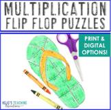 MULTIPLICATION Back to School Activities: FUN Flip Flop Back to School Centers