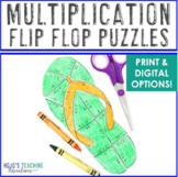 MULTIPLICATION Flip Flop Puzzles | Summer Centers | Back to School Games