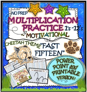 MULTIPLICATION FACT PRACTICE AND MASTERY BONUS BUNDLE