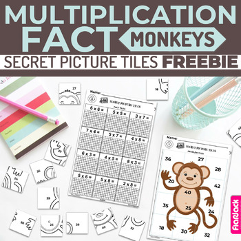 MULTIPLICATION FACTS Paperless + Printable Secret Picture Tiles FREEBIE