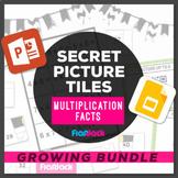 MULTIPLICATION FACTS Paperless Printable Secret Picture Tiles GROWING BUNDLE