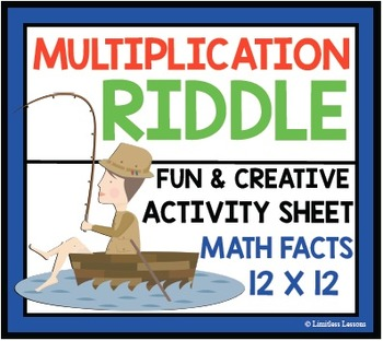 MULTIPLICATION FACTS RIDDLE WORKSHEET