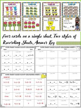 Multiplication Four Times Tables Facts Scoot Cards
