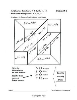 MULTIPLICATION Problems 7-12 | Color Geometric Designs | Gr 3 MATH | NO PREP