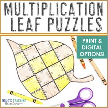 MULTIPLICATION Fall Leaf Math Activities | FUN Tree Art Activity