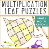 MULTIPLICATION Fall Activities | Leaf Shape Puzzle | FUN T