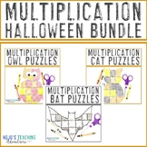MULTIPLICATION Halloween Math Riddles - 12 different puzzles to choose from!