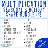 MULTIPLICATION Holiday & Seasonal Centers with Christmas Math Games & Stations