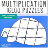 MULTIPLICATION Igloo Winter Math Puzzles | January Centers, Activities, or Games