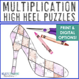 MULTIPLICATION Mothers Day Ideas: Make a Mothers Day Card | FUN Mothers Day Math