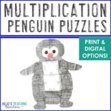 MULTIPLICATION Penguin Activities   FUN Winter Math Games, Centers, or Craft
